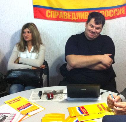 Максим Леонидов, его связывают с оппозиционным сайтом Другая Тверь