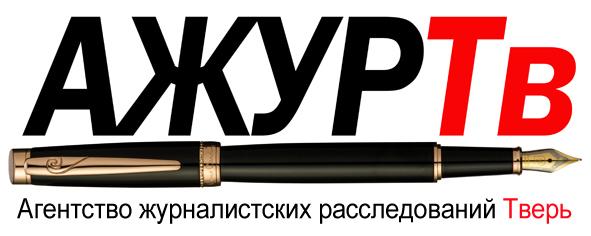 ажуртв-ппп