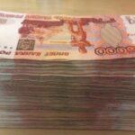 Пенсионерка оформила кредит мошенникам на 2 миллиона