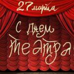В Осташкове завершился театральный фестиваль